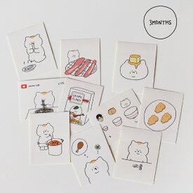 【合計1,100円以上で送料無料】3MONTHS Yum-Yum Sticker Pack ステッカー キャラクター 猫 ネコ ねこ レディース 韓国ブランド 韓国雑貨 ステーショナリー シール かわいい おしゃれ 日本 販売