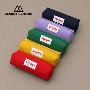 SECOND MANSION etudes PENCASE ペンケース 筆箱 pen case ポーチ 文具 レディース 韓国 ブランド 雑貨 かわいい シンプル セカンドマンション 日本 販売 ギフト プレゼント