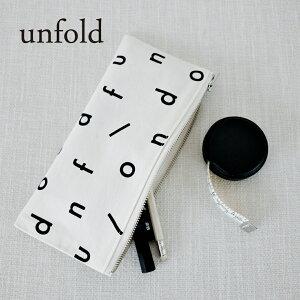 【NEW】unfold logo pencil case アンフォールド ペンケース ポーチ レディース 韓国 韓国ブランド ファブリック コットン コスメポーチ 化粧ポーチ 大容量 通勤 通学 おしゃれ 日本 販売 Unfold ギフ
