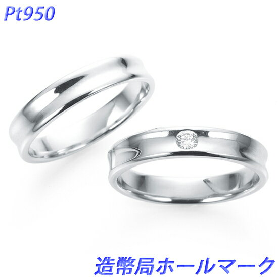 結婚指輪 アダージョ 2本ペア ケース付き プラチナ950 平均幅約3mm ダイヤモンド1ピース(DEFカラー,VS up) 約0.05ct(レディース用) 指輪への刻印無料 ブルーサファイア(内側)を無料でお入れ致します。納期通常約2週間〜4週間