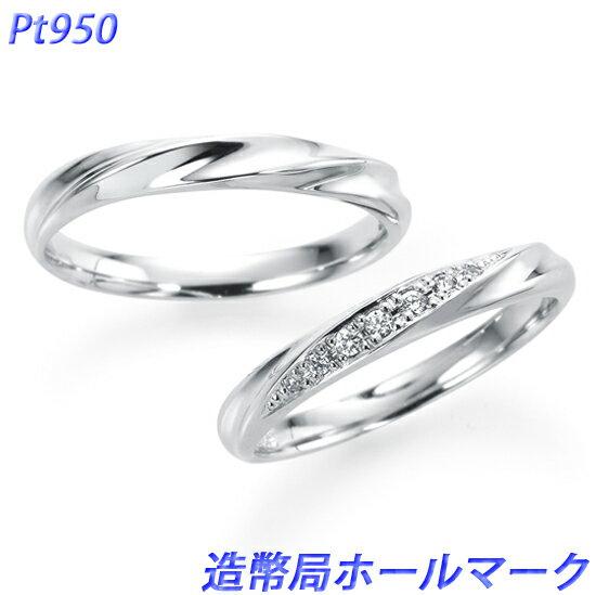 結婚指輪 ドルチェST ダイヤモンド7ピース計約0.04ct 2本セット PT950 ケース付き 指輪への刻印無料 ブルーサファイア(内側)を無料でお入れ致します。 マリッジリング 平均幅約2.5mm