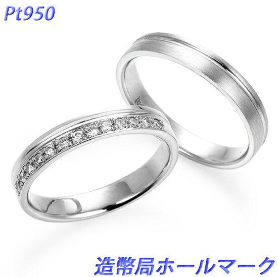 結婚指輪 カンタービレ プラチナ950 2本セット ダイヤモンド13ピース(レディース用) 文字刻印及びブルーサファイア無料 ※ケース付き カンタービレ 造幣局検定刻印 バースデーストーン(オプション)