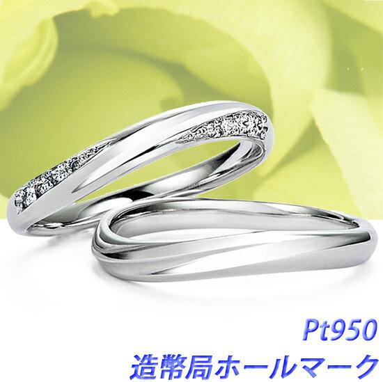 結婚指輪 セレナータ プラチナ950 2本セット ダイヤモンド計8石 文字刻印及びブルーサファイア無料 ケース付き 造幣局検定刻印 バースデーストーン (オプション) マリッジリング
