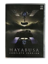 HAYABUSA COMPLETE VERSION