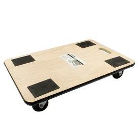 AP 木製平台車| 台車 カート 平台車 ワゴン カート 荷物 書類 運搬 移動 キャスター 運送 木製 業務用 耐荷重 150kg 自在キャスター 移動 家庭用 引っ越し 手押し【アストロプロダクツ】