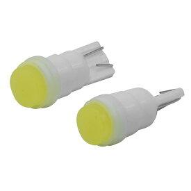 AP 2PC 3chip1SMD T10 LEDセラミックウェッジバルブ【ポジション球 ナンバー灯 ライセンスマーカー】【LED SMD バルブ】【アストロプロダクツ】