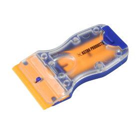 AP ミニプラスチックスクレーパー MS162【スクレイパー 剥離作業】【アストロプロダクツ】