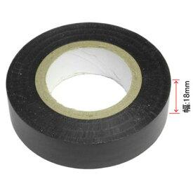AP ハーネステープ ブラック 18mm×20m【ビニールテープ 絶縁テープ】【ビニテ 粘着 配線加工】【アストロプロダクツ】