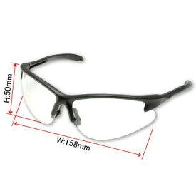 AP セーフティーグラス クリア SG790【保護メガネ セーフティーグラス】【セーフティ 整備眼鏡 メンテナンス用グラス】【アストロプロダクツ】