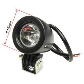 AP 10W LEDスポットビーム 丸型ワークライト | フォグライト FOGランプ 作業灯 LEDフォグ 追加灯 アストロプロダクツ | led作業灯 ledワークライト ワーク ライト ledライト 小型ライト アストロ プロダクツ 1000ルーメン【アストロプロダクツ】