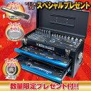 AP ツールセット マットブラック(65点組) TS184【期間限定】