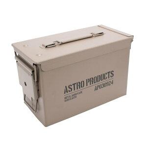 AP メタルボックス M DE MB924 | ツールボックス 収納 整理 工具箱 収納箱 道具箱 レジャー アウトドア 収納ボックス サバイバルゲーム インテリア 弾薬箱 アーモボックス 弾薬ケース【アスト