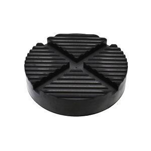 AP ジャッキ用ゴムパッド 溝付 RP204 | ゴムパッド ジャッキ 溝 パッド スペア 予備 交換 ガレージジャッキ メンテナンス 整備【アストロプロダクツ】