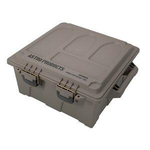 AP プラスチックボックス XL ダークアース BX895 | 箱 ボックス ミリタリー ミリタリ−ボックス 収納 大きめ おしゃれ インテリア 弾薬箱 弾薬ケース アウトドア【アストロプロダクツ】