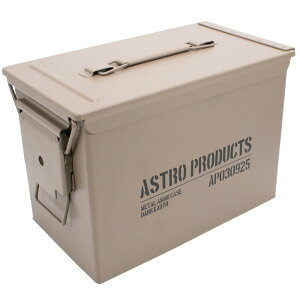 AP メタルボックス L DE MB925 | ツールボックス 収納 整理 工具箱 収納箱 道具箱 レジャー アウトドア 収納ボックス サバイバルゲーム インテリア 弾薬箱 アーモボックス 弾薬ケース【アスト