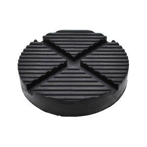 AP ジャッキ用ゴムパッド 溝付 RP205 | ゴムパッド ジャッキ 溝 パッド スペア 予備 交換 ガレージジャッキ メンテナンス 整備【アストロプロダクツ】