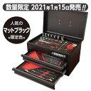 【1月15日販売開始!】AP コンパクトツールセット(60点組) オールブラック(限定) | ツールセット 工具セット ガレー…