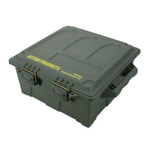 AP プラスチックボックス XL OD BX896 | 箱 ボックス ミリタリー ミリタリ−ボックス 収納 大きめ おしゃれ インテリア 弾薬箱 弾薬ケース アウトドア【アストロプロダクツ】