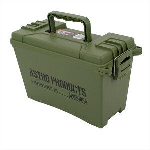 AP プラスチックボックス OD BX886 | ボックス アモボックス アンモボックス 弾薬箱 弾薬ケース ミリタリー 軍用 収納 小物入れ 箱 ケース インテリア 小型 バレットケース アモカン フタ 蓋 蓋