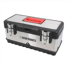 AP ステンレスツールボックス W380mm【工具箱 道具箱 工具ケース】【TOOL BOX ステン 持ち運び】【アストロプロダクツ】