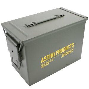 AP メタルボックス L OD MB927 | ツールボックス 収納 整理 工具箱 収納箱 道具箱 レジャー アウトドア 収納ボックス サバイバルゲーム インテリア 弾薬箱 アーモボックス 弾薬ケース【アスト