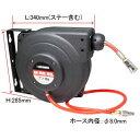 AP エアホースリール φ8.0×φ12.0mm×10m【エアーホース リール】【自動巻き取り 吊り下げ エアツール コンプレッサ…