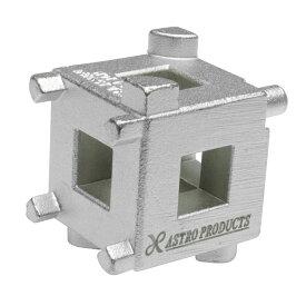 AP ブレーキピストンキューブ AP31【ディスクブレーキピストンツール 工具 DIY】【アストロプロダクツ】