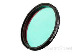 AstroStreet UHCフィルター 2インチ(50.8mm)用 光害カット星雲観察に