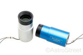AstroStreet ToupCam カラー ガイディングCMOSカメラ アストロカメラ オートガイド 天体撮影に