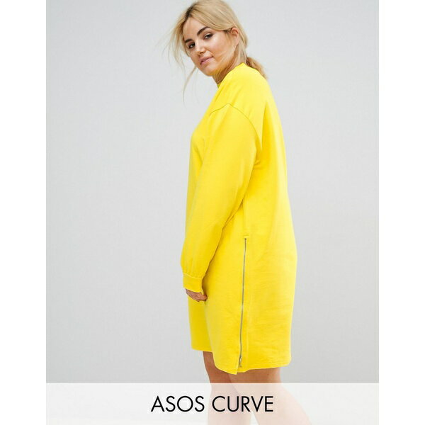 エイソス レディース ワンピース トップス ASOS CURVE Oversized Sweat Dress with Zip Detail Canary yellow