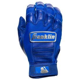 フランクリン メンズ 野球 スポーツ CFX Pro Chrome Batting Gloves Royal/Royal