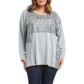 カレンケーン レディース カットソー トップス Leopard Print Contrast Panel Sweater Grey