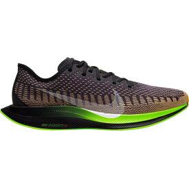 ナイキ メンズ ランニング スポーツ Nike Men's Zoom Pegasus Turbo 2 Wild Run Running Shoes Kumquat/Black