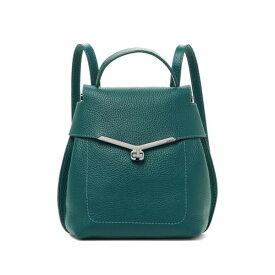 ボトキエ レディース バックパック・リュックサック バッグ Valentina Mini Convertible Leather Backpack EMERALD ISLE-HPEMR