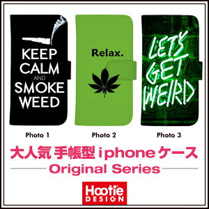 iPhone アイフォン ケース 手帳 カバー カード収納 スタンド 12 mini 11 pro max X XR XS 7 8 plus 対応マリファナ marijuana ボング 水パイプ スモーク smoke ウィード weed ガンジャ ganja レゲエ reggae keep calm 脱