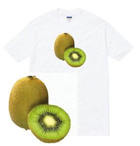 KIWI teeシャツ/三色展開 半袖 キウイ kiwi 果物 果実 フルーツ 果汁 fuirts プリント デザイン グラフィック tee tシャツ