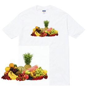 FRUITS tシャツ 半袖 果物 フルーツ イチゴ リンゴ パイナップル グレープ キウイ スイカ バナナ アップル チェリー マスカット オレンジ メンズ レディース ダンス 衣装 ストリート hiphop ブラ
