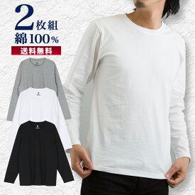長袖tシャツ メンズ 無地 厚手 ロンt 2枚組 白 黒 灰 Ballot バロット ASTYSHOP 送料無料 キャッシュレス 還元