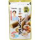 Y未あじかん 国産焙煎ごぼう茶(ティーバッグ) 20包入/ゆうメール送料無料