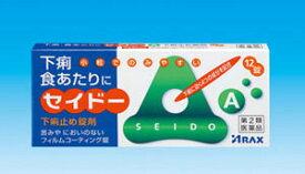 アラクス セイドーA 12錠 〔2類医〕/ゆうメール有料発送