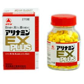タケダ アリナミンEXプラス 270錠 〔3類医〕/宅配便限定