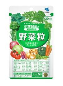 小林製薬 野菜粒 150粒(約30日分)/ゆうメール発送可/食品