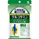 小林製薬グルコサミンコンドロイチン硫酸ヒアルロン酸 約30日分/ゆうメール限定送料無料/食品