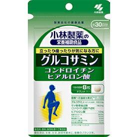 2個組 小林製薬グルコサミンコンドロイチン硫酸ヒアルロン酸 240粒約30日分 /ゆうメール便送料無料/食品
