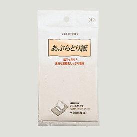 資生堂 あぶらとり紙 012 120枚入 (パースタイプ)/ゆうメール有料発送