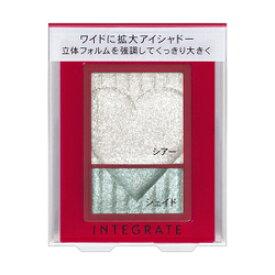 資生堂 インテグレート ワイドルックアイズ WT974/ゆうメール発送可