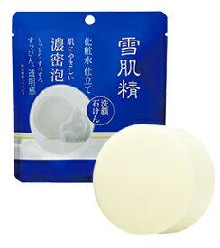 コーセー 雪肌精 化粧水仕立て石けん 100g/宅配便限定
