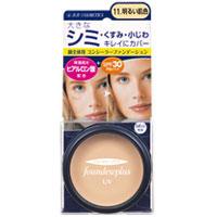 ジュジュ化粧品 ファンデュープラスR UVコンシーラーファンデーション11.明るい肌色 11g/ゆうメール限定送料無料/返品交換不可