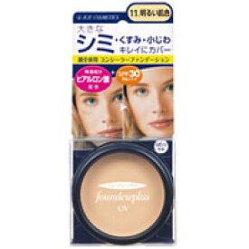 ジュジュ化粧品 ファンデュープラスR UVコンシーラーファンデーション11.明るい肌色 11g/ゆうメール発送可/返品交換不可