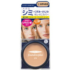 ジュジュ化粧品 ファンデュープラスR UVコンシーラーファンデーション12.自然な肌色 11g/ゆうメール発送可/返品交換不可